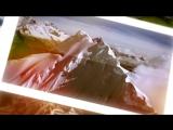 Слайд шоу горы горы по горам. Посмотрите каким может быть красивым оформление фотографий на тему гор.