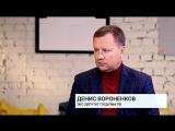 Видео убийства Вороненкова в Киеве.