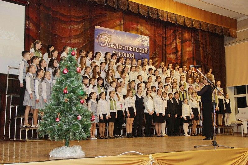 Музыкальные Рождественские встречи