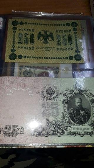 все десятирублевые юбилейные монеты