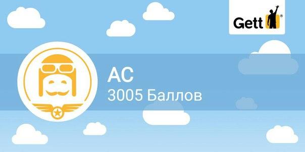 Фото №456240074 со страницы Тани Кидалашевой