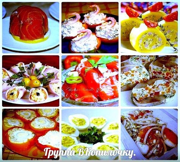 Рецепты вкусных салатов и закусок к праздничному столу