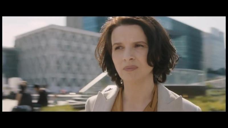 «Другая жизнь женщины» 2013 (Франция) Русский трейлер