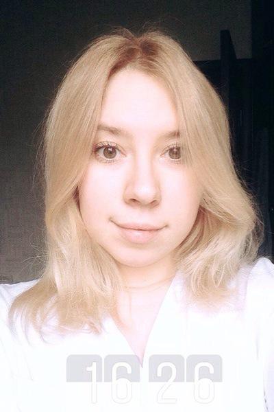 Алла Кутинская