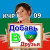 Putevod Cherkessk