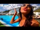 Terri B Yana Mils Pool day - 8 Июля - Sea House Club_
