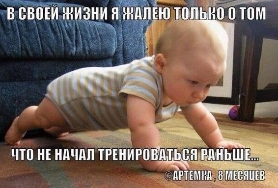 https://pp.userapi.com/c836738/v836738458/297fe/wGeSG_9l3MI.jpg