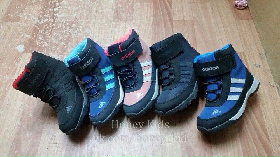 beec02d13 Зимняя детская обувь ADIDAS. Верх - мембрана, подклад - мех ...