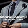 Ukrodezhda - Одежда от украинского производителя