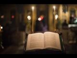 Памяти преподобного Иоанна Лествичника (24 03 2017) - Родники небесные