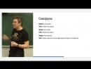 7. Базы данных. Репликация, полнотекстовый поиск, JSON - Технострим