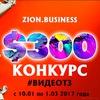 ZION.Business