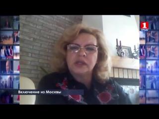 разговор с украины знакомыми