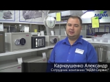 Презентация Сейф офисный T23-EL. МДМ-Сервис