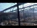 Дебальцево. 25 июля, 2014. Сгорел рынок после обстрела.