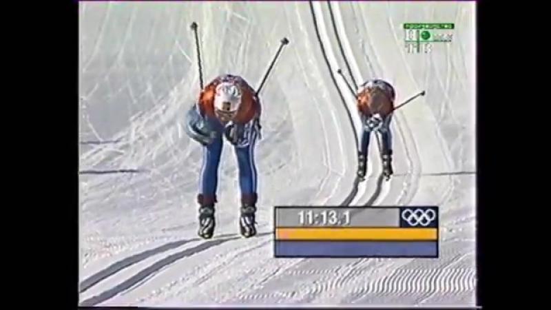 (staroetv.su) XIX Зимние Олимпийские Игры (РТР и НТВСпорт на 6 канале, февраль 2002) Лыжные гонки, женщины, гонка преследования