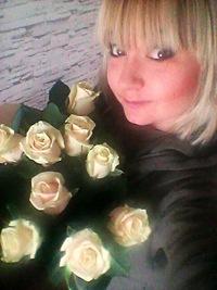 Екатерина Чикало