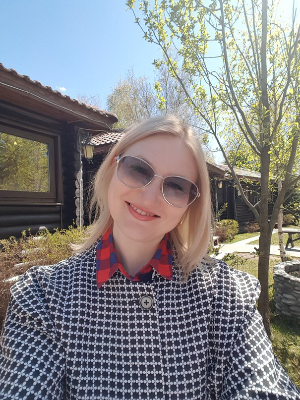 Людмила Грядун | Москва