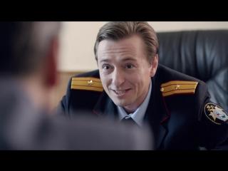Временно недоступен - 7 серия (2015) 1080HD [vk.com/KinoFan]