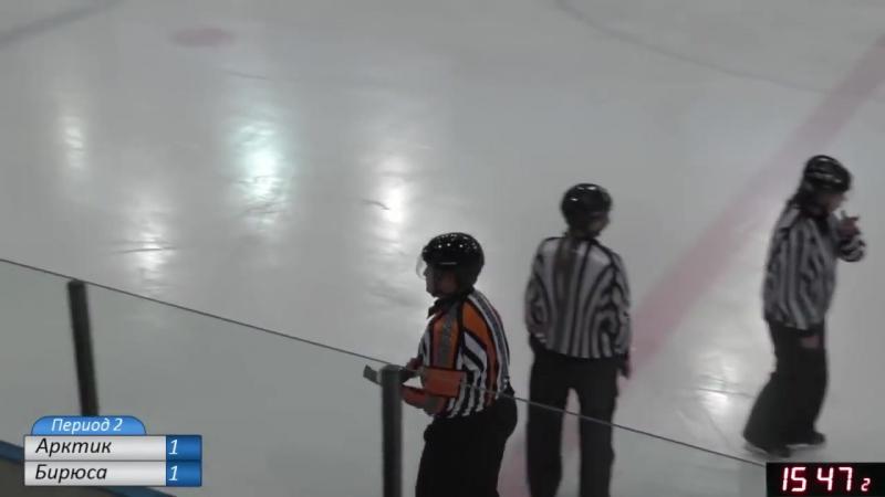 Арктик Университет Бирюса 2 я игра 23 10 2016 г 4 2 Выплеск адреналина