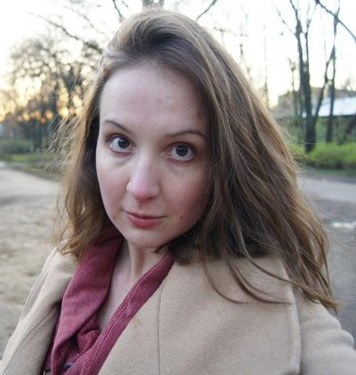 Ksenia Lapina