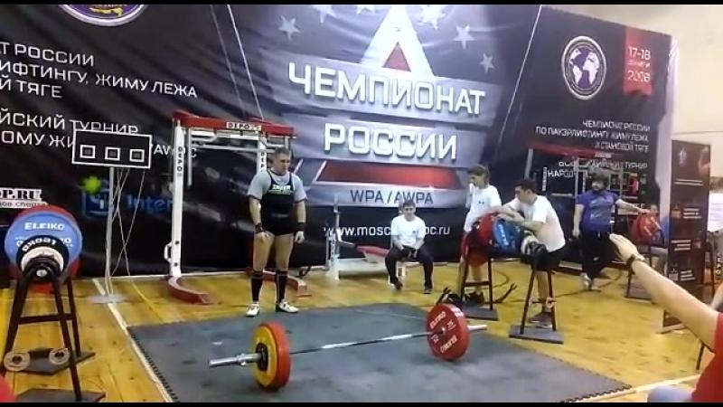 Михайлов Андрей ЧР WPA/AWPA 2016