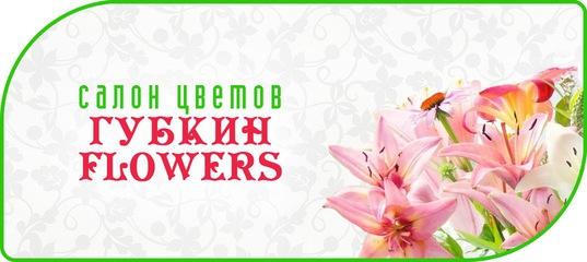Ленина 20 номер телефона доставки цветов как составить оригинальный букет на свадьбу