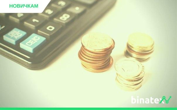 как рассчитать прибыль по бинарным опционам