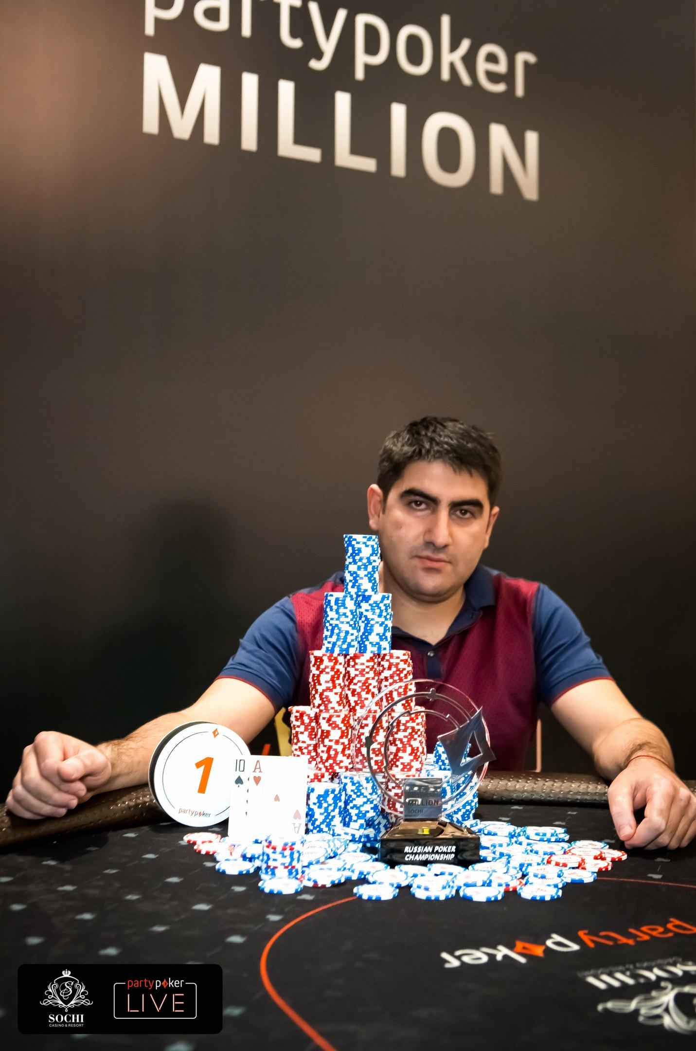 онлайн покер кипр