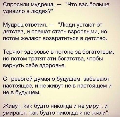 Фото №456239218 со страницы Ларисы Лебеденко