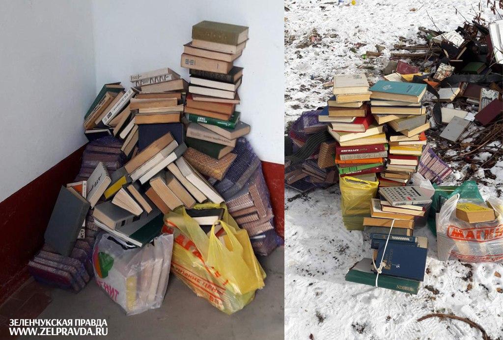 Не выбрасывайте книги, подарите их библиотеке