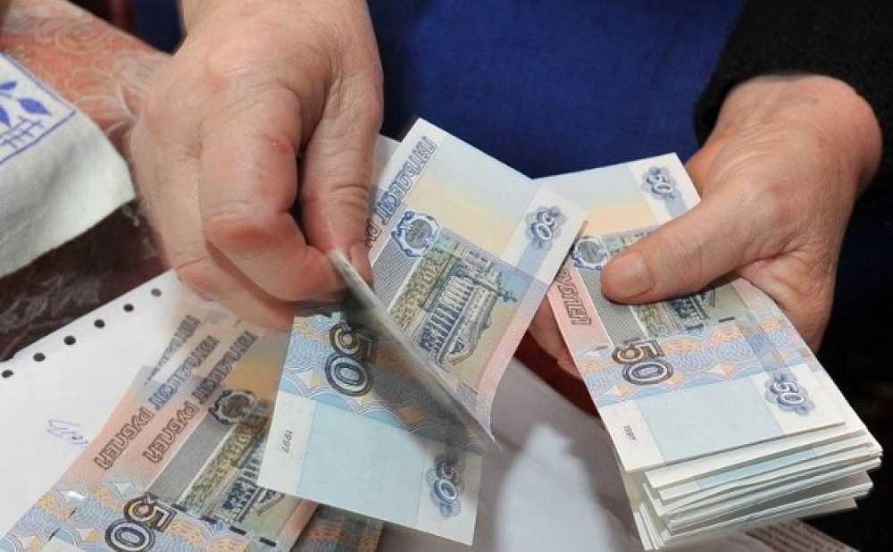 В России МРОТ повысили на 300 рублей