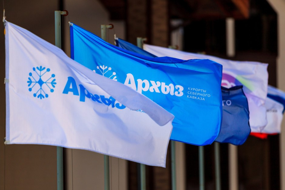 Администрация Зеленчукского района приняла участие в совещании по вопросам обеспечения безопасности дорожного движения на курорте «Архыз»