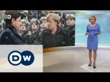 Визит в Польшу: непростая миссия Ангелы Меркель - DW Новости (07.02.2017)