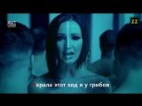 ОЛЬГА БУЗОВА МАЛО ИЗВИЛИН Если бы песня была о том что происходит в клипе