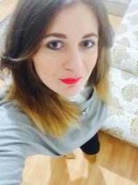 Лидия Гайдук