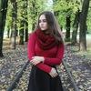 Анастасия Штерн