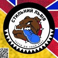 id_stulnuy_lviv