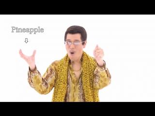 PPAP Pen Pineapple Apple Pen ))))