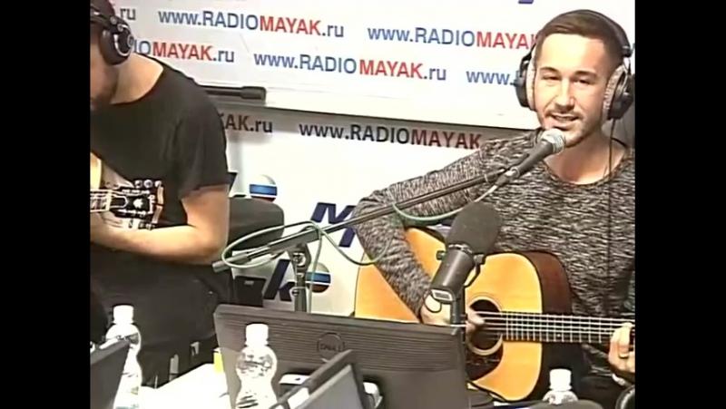 Пицца - Лифт. Живой концерт на Радио Маяк
