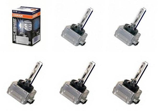 Лампа накаливания, фара дальнего света; Лампа накаливания, основная фара; Лампа накаливания, противотуманная фара; Лампа накаливания, основная фара; Лампа накаливания, фара дальнего света; Лампа накаливания, противотуманная фара для BMW 4 купе (F32, F82)