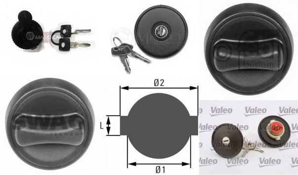 Крышка, топливной бак для BMW 8 (E31)