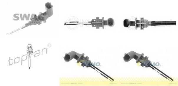 Датчик, уровень жидкости в омывателе для BMW X3 (F25)