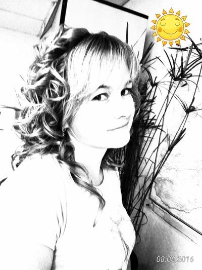Татьяна Днепровская