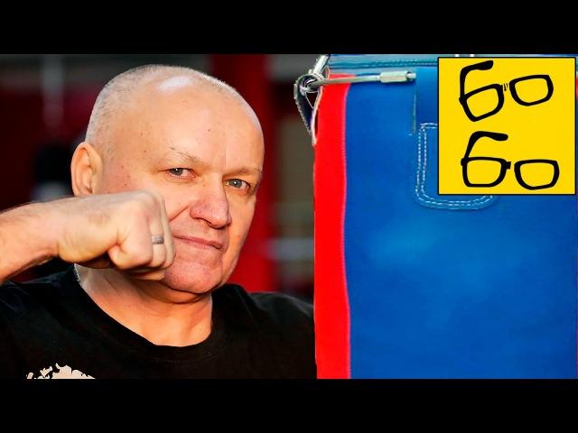 Тренировка на мешке ударов руками и ногами от Петровича — работа на мешке с Леонидом Ильченко