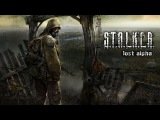 СТРИМ ЧЕРНОБЫЛЬ ЗОНА ОТЧУЖДЕНИЯ # 5 [S.T.A.L.K.E.R. - Lost Alpha]