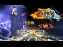 杨宗纬《长镜头》 -《我是歌手》2015巅峰会单曲纯享 I Am A Singer 2015 Top Showdown Song Aska Yang【湖南卫