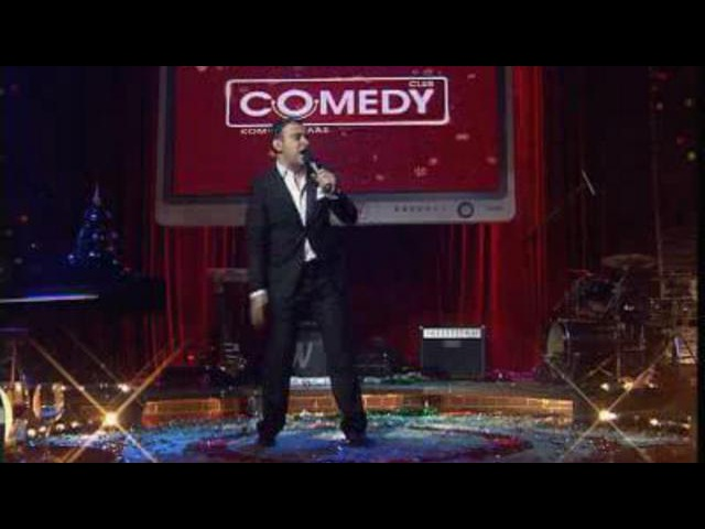 Comedy Club: Прямое обращение Паши Воли из Турции