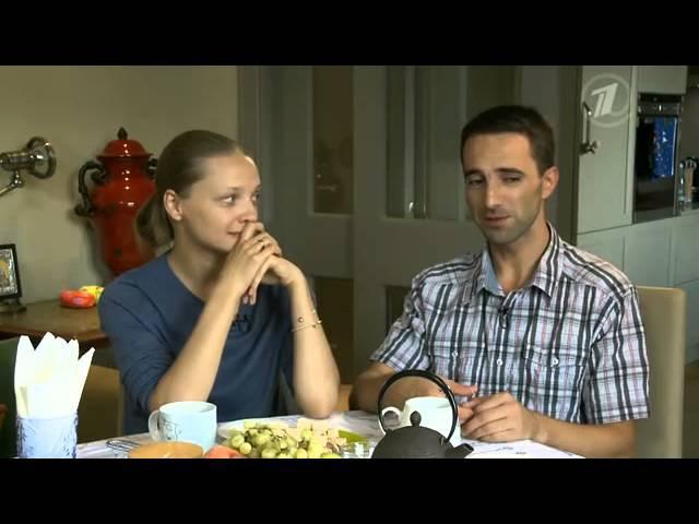 Пока все дома. Екатерина Вилкова и Илья Любимов. Первый канал.