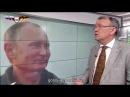 Немецкий журналист: Европейцы платят высокую цену за близорукую политику США [Г